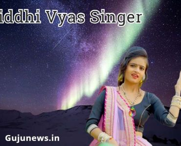 riddhi vyas, riddhi vyas age, riddhi vyas biography, riddhi vyas wiki, riddhi vyas hot, riddhi vyas photo, riddhi vyas singer, riddhi vyas bikini, riddhi vyas birthday, riddhi vyas birthdate, riddhi vyas dance, riddhi vyas figure, riddhi vyas boyfriend, riddhi vyas size, riddhi vyas folk singer, riddhi vyas facebook, riddhi vyas family, riddhi vyas hd photo, riddhi vyas hd wallpaper, riddhi vyas height, riddhi vyas weight, riddhi vyas hot photos, riddhi vyas hot pics, riddhi vyas images, riddhi vyas instagram, riddhi vyas photoshoot, riddhi vyas sexy, riddhi vyas twitter, riddhi vyas wikipedia, riddhi vyas gujarat, riddhi vyas instagram, riddhi vyas new song, riddhi vyas song, riddhi vyas bewafa song, ridhi vyas, riddhi vyas live, riddhi vyas garba, riddhi vyas home, riddhi vyas love song, riddhi vyas new album, riddhi vyas garba, riddhi vyas dubai song, riddhi vyas latest song, riddhi vyas viral song, riddhi vyas best song list,