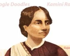 google doodle kamini roy, kamini roy, first woman graduated, first woman graduated in british india, kamini roy poems, Kamini roy birth, kamini roy history, kamini roy life,