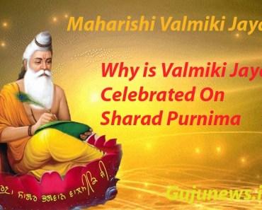 valmiki jayanti 2019, who is maharishi valmiki, maharishi valmiki jayanti 2019, valmiki jayanti holiday, sharad purnima,