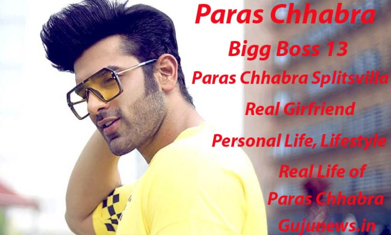 paras chhabra, paras chhabra splitsvilla, paras chhabra show, paras chhabra bigg boss, paras chhabra wiki, paras chhabra girlfriend, paras chhabra wikipedia, paras chhabra biography, paras chhabra actor, paras chhabra and sara khan, paras chhabra wiki, sara khan and paras chhabra, paras chhabra ex girlfriend, paras chhabra height, paras chhabra body, akanksha popli, paras chhabra and akanksha popli, paras v chhabra wikipedia, paras chhabra gf, paras chhabra splitsvilla 8, paras chhabra shirtless, paras chhabra instagram, paras chhabra and akanksha puri, paras chhabra splitsvilla partner, paras chhabra splitsvilla 8 partner, paras chhabra and pavitra punia, paras chhabra and pavitra punia, paras chhabra splitsvilla 8 winner, paras chhabra marriage, paras chhabra home, paras chhabra wedding, paras chhabra birthday, paras chhabra tv show, paras chhabra show, paras chhabra movie, paras chhabra in splitsvilla, paras chhabra family, paras chhabra parents, paras chhabra age, paras chhabra video, paras chhabra latest news, paras chhabra news, paras chhabra bigg boss 13, paras chhabra kiss,