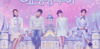 shopping_king_louie-cover