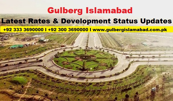 gulberg islamabad updated rates and development status