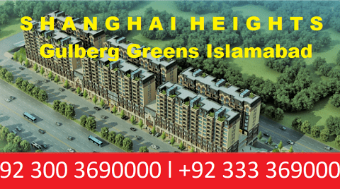 shanghai heights