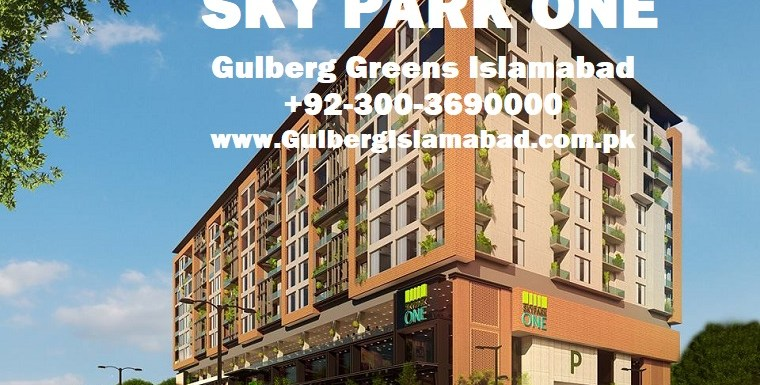 sky park one