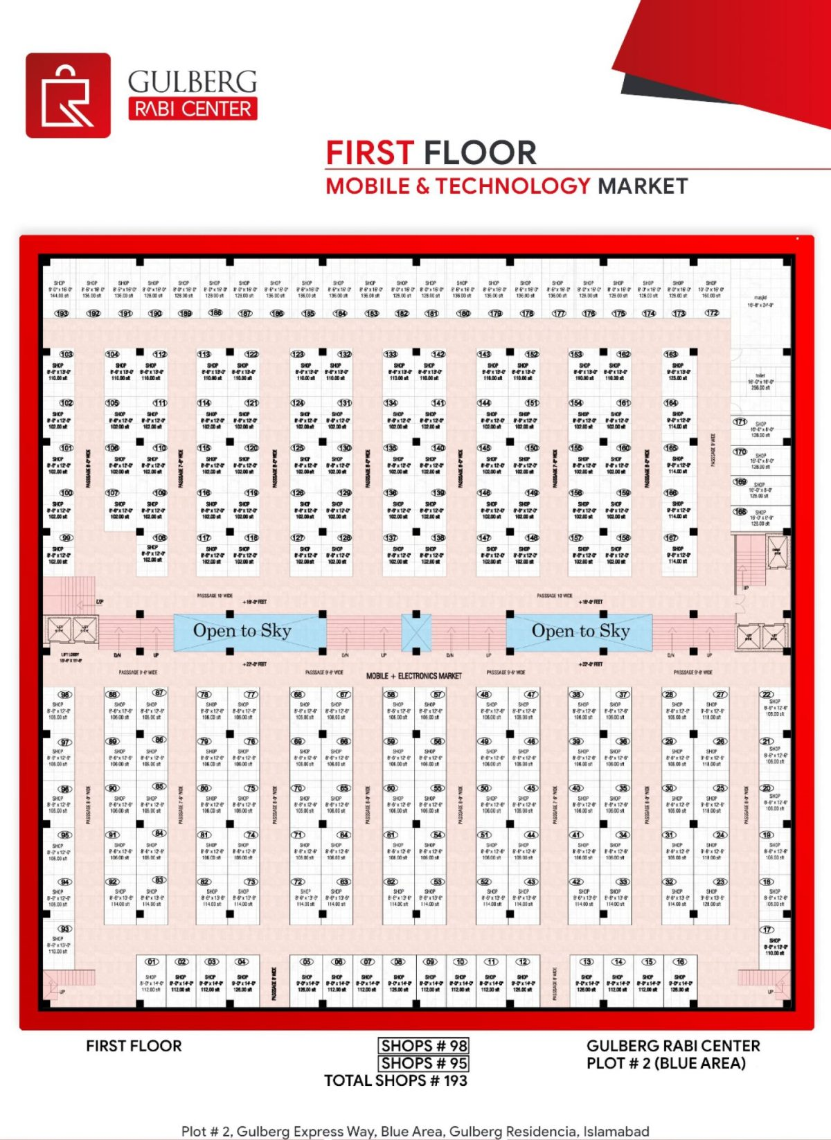 Floor Plan First Floor - Mobile & Technology Market
