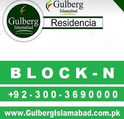 Gulberg Residencia block N
