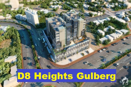 d8 heights gulberg Islamabad