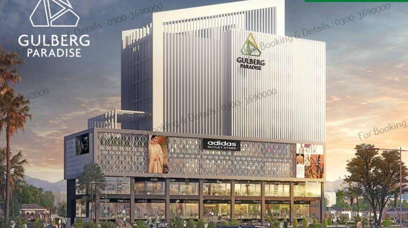 Gulberg Paradise Islamabad - Shops & Apartments