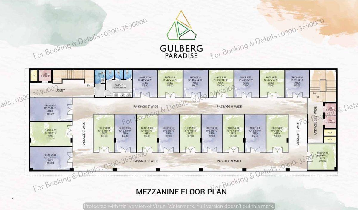 Mezzanine Floor Gulberg Paradise Islamabad