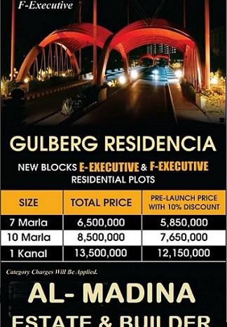 gulberg residencia e-executive & f-executive