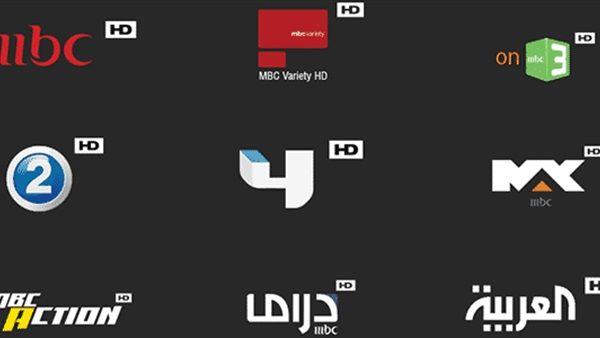 احدث تردد قنوات Mbc الجديدة 2019 إم بي سي مباشر على نايل