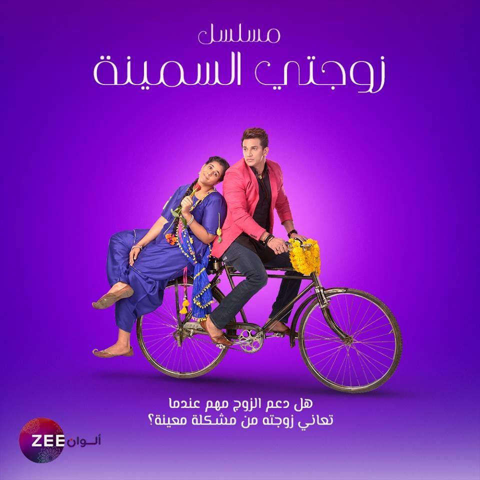 تحديث تردد قناة زي ألوان الجديد 2019أستقبل بث قناة Zee