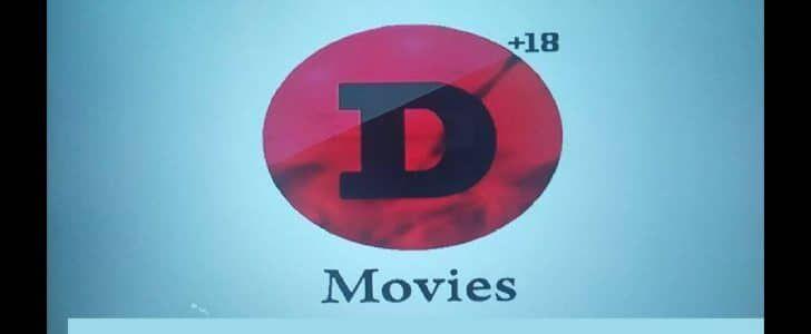تردد قناة دي موفيز D Movies على القمر الصناعي نايل سات