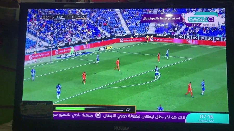 تحديث تردد قناة بى أوت كيو Beoutq Sport الناقلة لمباراة