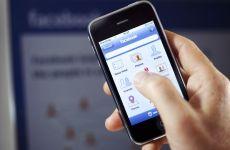Facebook's Q1 Profit Up 58% As Mobile Ads Surge