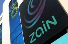 Kuwait's Zain Pays Saudi Unit's $231m Motorola Debt