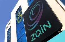 Zain Says Bahrain Unit Gets Approval For IPO