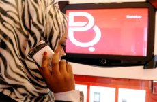 Bahrain Telecom Group Batelco Profit Falls 17%