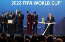 Football FIFA 2022 World Cup Final To Be Played On Dec. 18