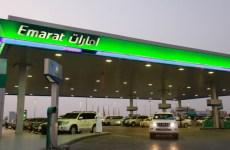 Emarat Cancels Jet Fuel Tender, To Buy Via Private Talks