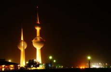 "Kuwait Orders Blackout In Court Case Over ""Plot"" Tape"