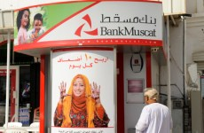 Bank Muscat Looking At Ways To Recover Fraud Money