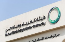 DEWA Starts Work On Dhs170m Water Project