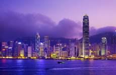 Hong Kong Named World's Top Financial Centre
