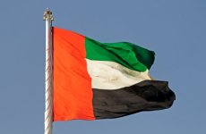 UAE's GDP to grow 3.5% in 2015