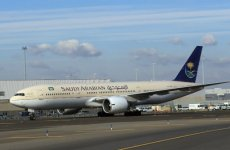 Saudi Airlines Unit Picks HSBC For IPO
