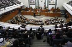 Kuwait's Parliament Approves Royal Decree