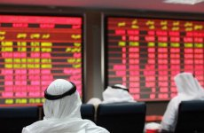 Qatar Raises 2013 Economic Growth Forecast To 6%