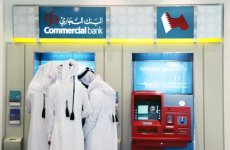 Qatar's Commercial Bank agrees to sell stake in UAE's UAB to Tabarak