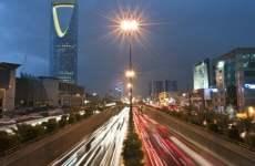 Saudi's Samba Q4 Profit Drops 7.8%