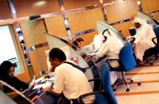 Doha Bank Sells Shares To Increase Capital