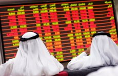 Stock News: Gulf Markets Drop As U.S. Oil Hits 6-Year Low