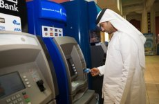 Fitch Rates GCC Banks As Stable In 2015 Despite Oil Price Slide