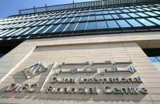 Dubai Holding Unit's 2012 Profit Surges On Lower Impairments