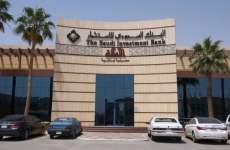 Saudi Investment Bank Sells $533m Capital-Boosting Sukuk