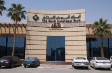 Saudi Investment Bank Sells $533m Capital-Boosting Sukuk