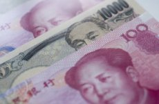 HSBC Launches Chinese Currency Investment Options