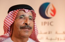 Abu Dhabi Energy Fund IPIC Repays $2bn Acquisition Loan