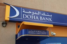 Qatar's Doha Bank Seeks Shareholder Nod For $549m Tier 1 Notes Sale