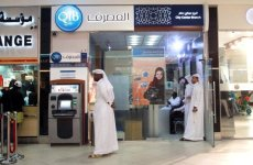 Qatar Islamic Bank Posts 15% Q1 Net Profit Increase