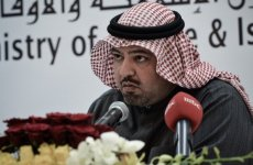 Bahrain Bans Political Groups From Contacting Hezbollah