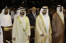 Dubai Ruler Establishes Centre To Boost Islamic Economy