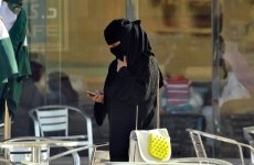 Saudi's first female only telecoms complex planned