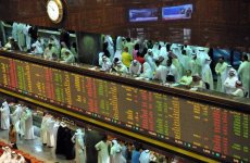 Kuwait Eases Rules For Listing Joint-Stock Companies