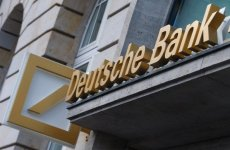 Qatar To Take Deutsche Bank Stake As Part Of Cap Increase