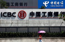 Saudi Grants Licence To Chinese Bank ICBC